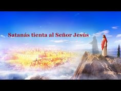 What is knowing God? Can an understanding of Bible knowledge and theological theory be considered knowledge of God? True Faith, Faith In God, Jesus Reyes, Padre Celestial, Church News, Satan, Christian Movies, Bible Knowledge, Family Movies
