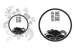 祇園山岳会 Gionsangakukai Identity (Logo) on the Behance Network