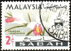 Sabah 1965 Orchids Arundina Graminiflora Fine Used SG 425 Scott 18 Other Asian and British Commonwealth Stamps HERE!