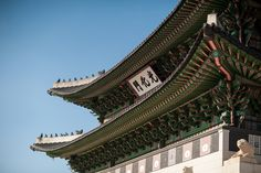 Things To Do In Seoul - the best foodie, historical and cultural attractions in Seoul, as tried and tested by a British expat in the city. South Korea Travel, Asia Travel, Suwon, City Photography, Best Places To Eat, Landscape Photos, Vacation Trips, Vacation Travel, Seoul