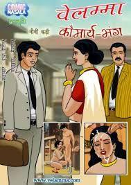 velamma - Google Search Comics Pdf, Download Comics, Read Comics, Velamma Pdf, Hindi Comics, All Episodes, Disney Characters, Fictional Characters, Indian