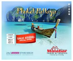 Phuket Pattaya Tour Package 4N/5D   APR 12, MAY 1 and 12 BEST OFFER: 45,000/- Join now :Malabar Tours and Travels  Vist us: http://malabartravelsonline.com/ Call Now: 9544965553 #MalabarToursandTravels #Journery #tourpackages #besttourpackage #travelagency #thiruvananthapuramtravelagency #thailand #Phuket #pattaya #internationalpackage