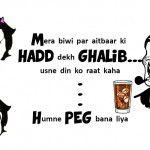 Mera biwi per aitbaar ki Hadd dekh Ghalib.....  Limits of trust.... :)