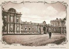 Ancienne photo des Ecuries - Znamenka - Construites entre 1856 et 1859 par l'architecte Harald von Bosse.