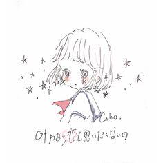 Pretty Art, Cute Art, Blue Background Patterns, Kawaii Chan, Hand Drawing Reference, Cute Kawaii Drawings, Journal Aesthetic, Japanese Artists, Girl Cartoon