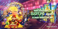 #สล็อต #สูตรสล็อต #สล็อตPG #สล็อตXO #slotonline Ferris Wheel, Fair Grounds