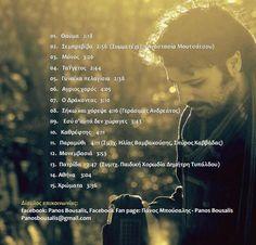 Ο Πάνος Μπούσαλης τιτλοφορεί το νέο του cd «Σεμπρεβίβα», το λουλούδι των Κυθήρων Weather, Movies, Movie Posters, Films, Film Poster, Cinema, Movie, Film, Weather Crafts