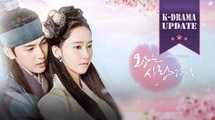 ► The King in Love / 왕은 사랑한다 (MBC) aka The King Loves Im Si-wan / Siwan [ZE:A]  Im Yoon-ah / Yoona [Girls' Generation / SNSD] Hong Jong-hyun  Park Hwan-hee  Yoon Jong-hoon  Oh Min-suk