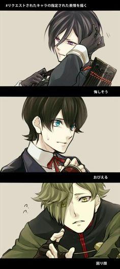 Hommes manga Anime Boys, Manga Boy, Manga Anime, Anime Art, Touken Ranbu, Mutsunokami Yoshiyuki, Another Anime, Kawaii, Drawing Practice