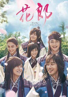 Hwarang: The Poet Warrior Youth Go Ara, Park Hyung Sik, Park Seo Joon Hwarang, Park Seo Jun, Korean Drama List, Korean Drama Movies, Korean Dramas, Taehyung Hwarang, Romance