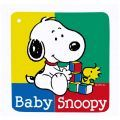 Baby Snoopy Gift Card