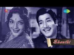"Watch the love song,""Senthoor Murugan"" sung by P Susheela from the film Shanthi. Audio Songs Free Download, Tamil Video Songs, Love Songs, Singing, Lyrics, It Cast, Album, Film, Bright Paintings"