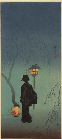 Shotei Woodblock Print Original - Spring Evening Woman and Lantern - Japan - 1936 Japanese Painting, Japanese Prints, Chinese Painting, Japanese Style, Japan Illustration, Botanical Illustration, Era Taisho, Japanese Woodcut, Art History