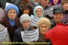 Мои новости: Старики спасут Россию? Не стихают баталии по поводу увеличения пенсионного возраста в России. Об этом говорят политики, заявляя о необходимости такой меры, свои выводы делают врачи и социологи. На сколько хватит наших стариков и что делать, чтобы продлить долголетие? http://konan-vesti.blogspot.ru/2015/04/blog-post_679.html