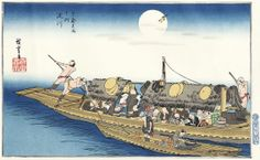 The Yodo River by Hiroshige from the Famous Views of Kyoto series.