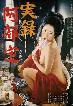 A Woman Called Sada Abe (Noboru Tanaka), 1975 - La véritable histoire d'Abe Sada Japanese Film, Japanese Poster, Vintage Japanese, Lady Godiva, Jackie Brown, Baba Yaga, Pulp Fiction, Vintage Movies, Vintage Posters