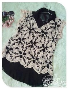 Pretty lace top, detail already here somewhere Eminem, Harry Styles, Blouse, Lace, Tops, Pretty, Pattern, Detail, Fashion