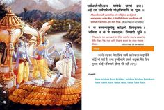 . Krishna Krishna, Do Not Fear, Abandoned, Religion, World, Left Out, The World, Ruin