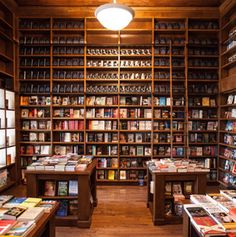 America's Best Bookstores - Articles | Travel + Leisure