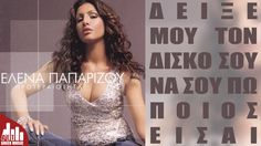 Dating rpg maker Helena Paparizou, Thanks For The Help, Greek Music, Rpg Maker, Me On A Map, Dating, Formal, Maps, Sexy