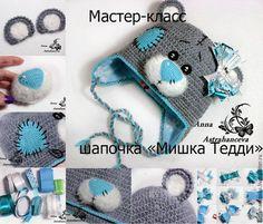 """Обучающие материалы ручной работы. Ярмарка Мастеров - ручная работа. Купить Мастер-класс по вязанию шапочки """"Мишка Тедди"""". Handmade. Crochet Bear Hat, Crochet Animal Hats, Bonnet Crochet, Crochet Fish, Crochet Kids Hats, Crochet Girls, Crochet Bunny, Crochet Scarves, Diy Crochet"""