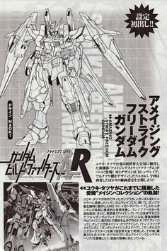 Gundam Build Fighters, Mobile Suit, Concept Art, Sci Fi, Sketches, Diorama, Artwork, Freedom, Character Design