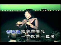 Ni Zen Me Shuo Teresa Teng - YouTube