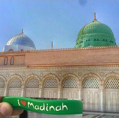 Islamic Images, Islamic Art, Islamic Quotes, Beautiful Flowers Photos, Islam Religion, Madina, Prophet Muhammad, Art And Architecture, One Pic