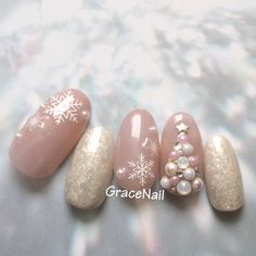 50 Beautiful Stylish and Trendy Nail Art Designs for Christmas Xmas Nails, Holiday Nails, Christmas Nails, Christmas Nail Designs, Winter Christmas, Christmas Quotes, Pink Christmas, Christmas Ideas, Christmas Decorations