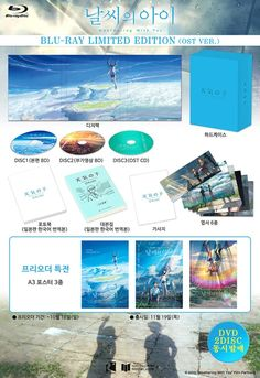 Weathering With You Blu-ray CD Limited Edition Korea Version – Kpopstores.Com Ancient Myths, World Movies, Japanese Film, Young Love, Moon Child, Southeast Asia, Photo Book, Korea, Weather