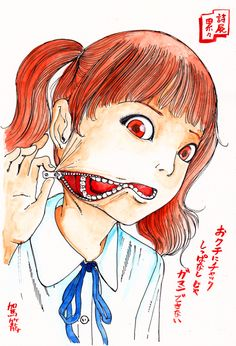 Funny Girls - Shintaro Kago