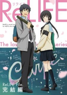 Download Relife Sub Indo : download, relife, ReLIFE:, Kanketsu-hen, Bluray, Episode, 01-04, English, Subbed, Download, Anime,, Anime, Shows,