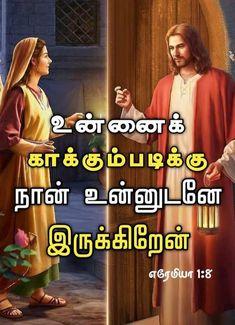 Tamil Bible Words, Verses, Scriptures, Lyrics, Poems