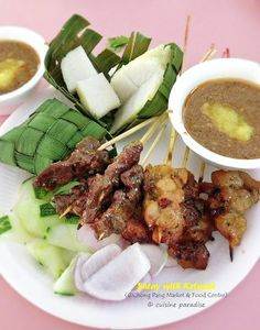 [Chong Pang Market & Food Centre] Satay from Seven Satay - 七沙爹 (#01-150)