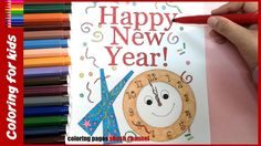 coloring pages of happy new year 2017 coloring tutorial from coloring pages shosh channel