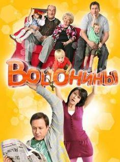 «Молодежка Серия 13 Сезон 2» — 2010