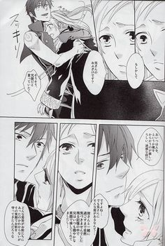 Fire Emblem Doujinshi - other3 (Chrom x Robin)