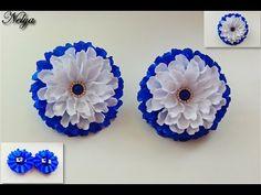 Пышный цветок, МК / DIY Hair bands with flower / Георгин из ленты / DIY Dahila - YouTube
