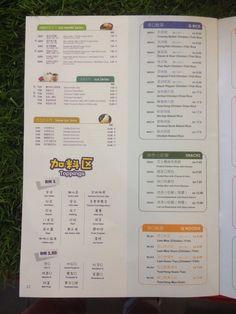Cafe menu. Pre-Tea Cafe