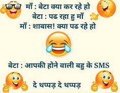 funny cartoon dp for whatsapp