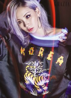 2NE1 CL for Grazia Korea Magazine