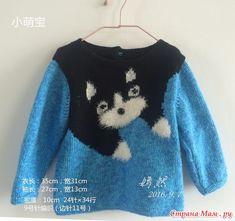 Baby Jessica, Dress With Cardigan, Cat Crafts, Knitting For Kids, Cross Stitch Patterns, Christmas Sweaters, Baby Kids, Graphic Sweatshirt, Sweatshirts
