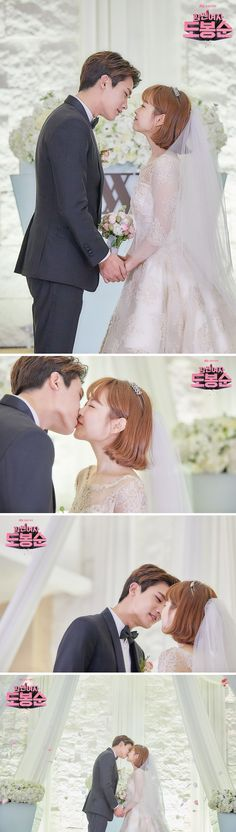 Wedding scenes from K-drama, Strong Woman Do Bong Soon, featuring Park Bo Young and Park Hyung Sik.