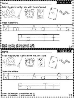 Reading wonders kindergarten homework ideas