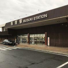 指宿駅その2