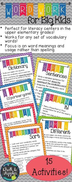 Word Work activities that work for any vocabulary words. Perfect for use with Daily 5 or in literacy centers for upper elementary students. Just print, laminate, and place in your Word Work center for easy student instructions! Includes 15 activities!
