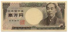 La moneda oficial de Japón: el Yen (¥, JPY). #Tokio