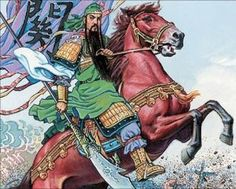 """Kuan Ti (""""Gwan-tee""""). Proclaimed """"the Protector of Buddhism,"""" also known as Guan Yu; one of the most popular Chinese deities. He works with anyone who follows Buddhism, Confucism, Taoism – or (as is commonly practiced) a blend of all three."""