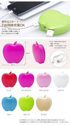 りんご,リンゴ,アップル,林檎,携帯充電器,充電器,スマホ,スマートフォン,iPhone5S,iPhone5,モバイルバッテリー,バッテリー,大容量,コンパクト,小型,かわいい