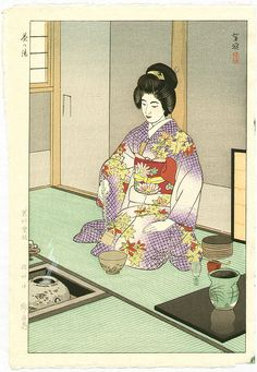 笠松紫浪: Tea Ceremony - Artelino